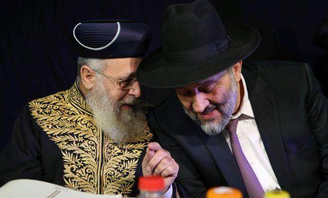 """""""הרב יצחק יוסף לא התכוון לכל רבני צהר"""""""