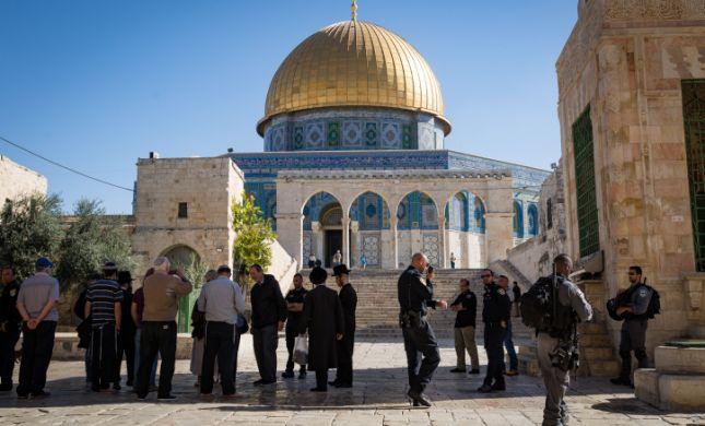 מקומם: היהודי הורחק ל-60 יום; הערבי רק ל-15