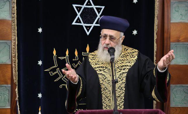 """הרב יצחק יוסף בשתי ברכות לרמטכ""""ל"""