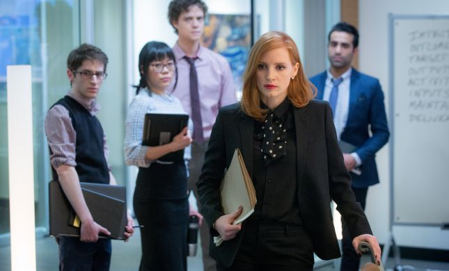 מיס סלואן - מותחן פוליטי מרתק • ביקורת סרטים