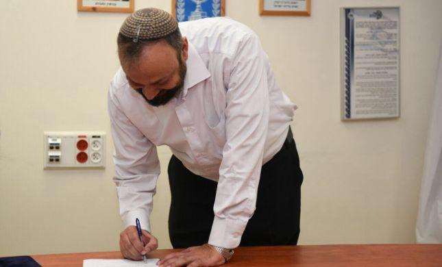 רגע לפני עמונה: הרב רמי ברכיהו מונה לרב המשטרה