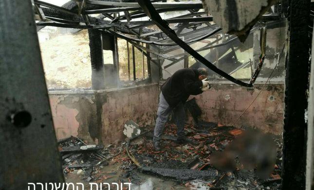טרגדיה באמירים: גבר נשרף למוות בתוך צריף