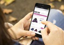 מפתיע: מהן הנעליים הכי נחשקות ברשת?