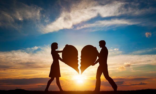 הכירו את ה'שולחן ערוך' של הזוגיות המודרנית
