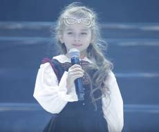 איך באמת הגיעה 'הילדה הרומניה' לשיר בעברית?