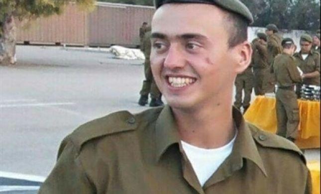 """אמו של החייל זועקת """"אין לנו משפחה - בואו להלוויה"""""""