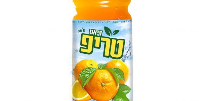 חדש בסדרת טריפ פלוס: דיאט תפוזים