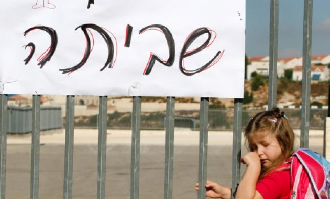 השביתה קוצרה: הלימודים החלו בשעה 9:00