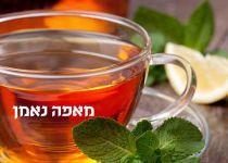 חורף במאפה נאמן: מבחר משקאות חורף חמים ומאפים טריים