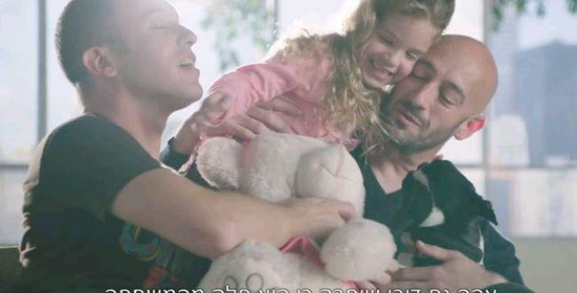 """חותם: """"משפחה זה רק אבא, אמא וילדים"""""""