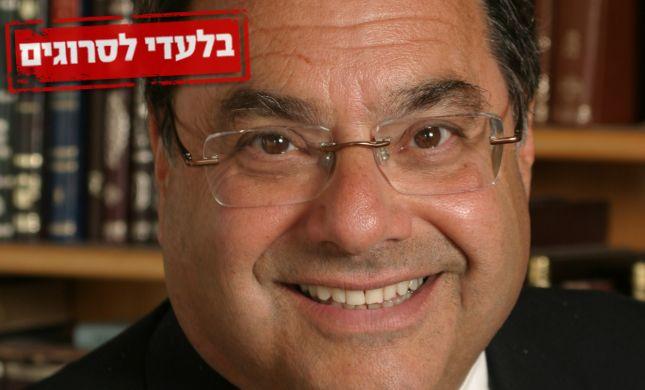 הרב ריסקין: הנה המקורות להסמכת נשים לרבניות