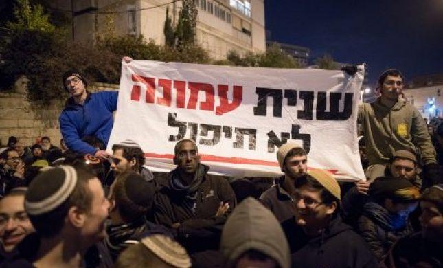 תושבי עמונה ביטלו את ההסכם: 'הוליכו אותנו שולל'