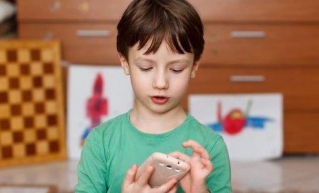נתון מדאיג: 30% מילדי כיתה א' גולשים בסמארטפון ללא פיקוח