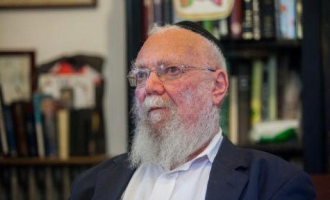 משה ואהרן / הרב יעקב פילבר