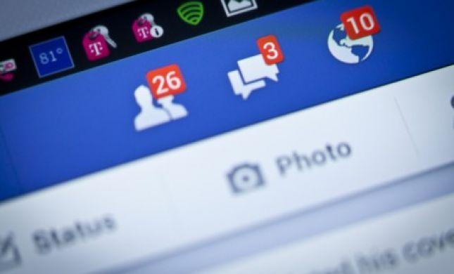 בדרך לאישור: חוק הפייסבוק אושר בקריאה ראשונה