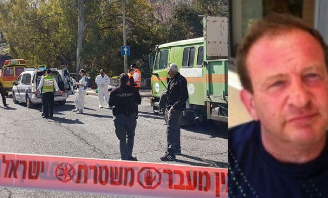 הותר לפרסום שמו של ההרוג בחיפה