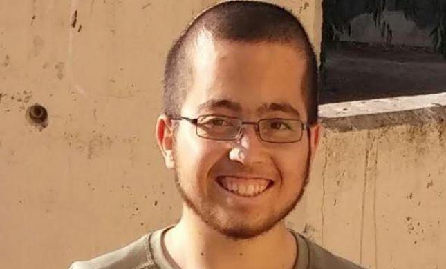 צפו: המחווה המרגשת לזכרו של החייל שנרצח בפיגוע