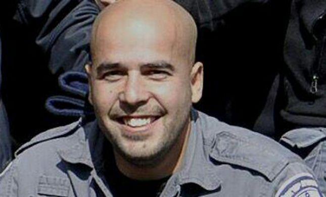 הותר לפרסום: ארז לוי הוא השוטר שנרצח בפיגוע