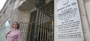 זוגיות, סרוגות נדיר: אישה תכהן בתפקיד בכיר בבתי הדין הרבניים