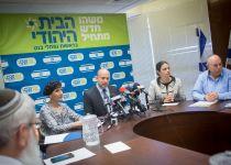 נקבע תאריך לבחירות לראשות הבית היהודי