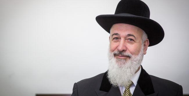 חילול השם: הרב הראשי לישראל ייכנס לכלא