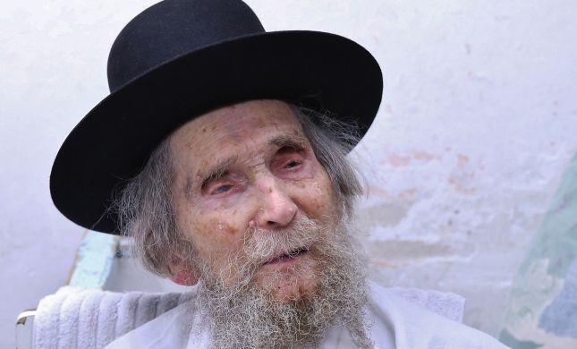 בשל מצוקה נשימתית: הרב שטיינמן פונה לבית החולים
