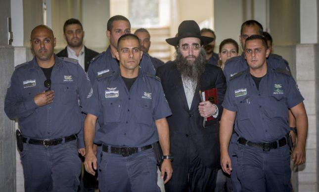 15 ספרים בשנה: הרב פינטו שוחרר מהכלא
