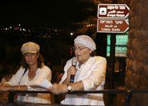 75% מהציבור הישראלי: להחיל ריבונות