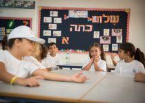 בנים-בנות: בית ספר מעורב או נפרד? צפו