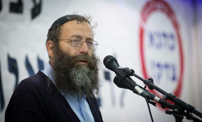 מרזל: שוקלים לא לתמוך בבית היהודי