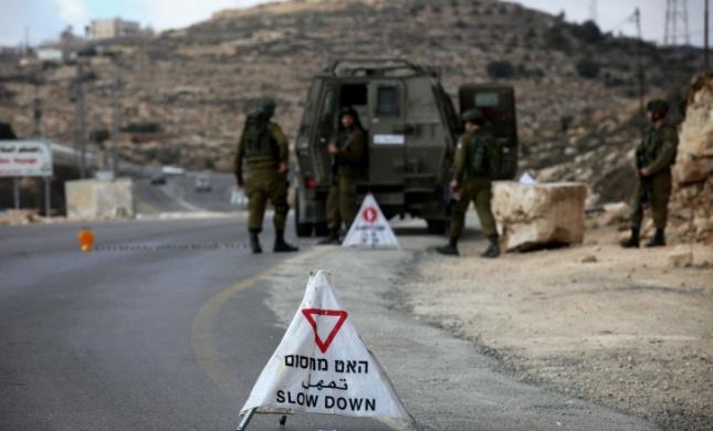 """תיעוד מטריד: """"לדקור חייל במחסום זה לא פיגוע טרור"""""""