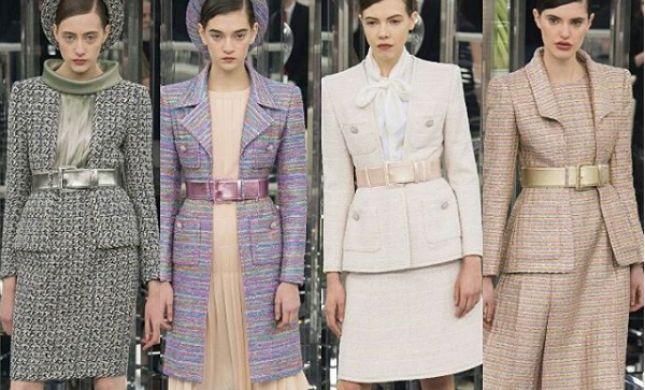 'שאנל' מכתיבים טרנד צנוע לעולם האופנה