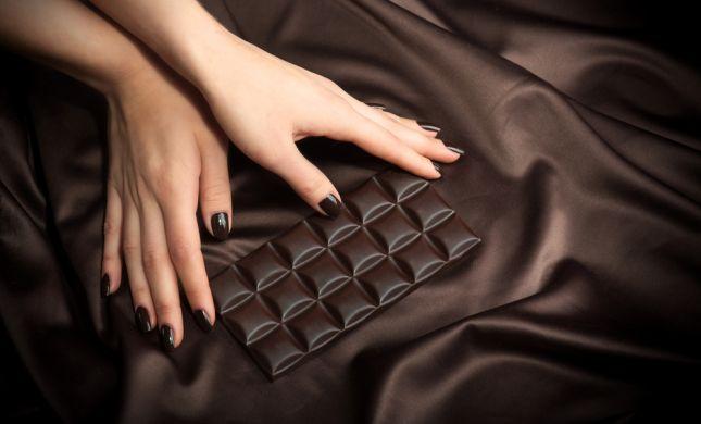 אוהבים שוקולד מריר? היום זה היום שלכם!