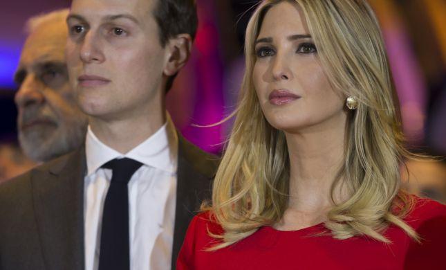 איוונקה טראמפ מעדיפה פוליטיקה על אופנה?