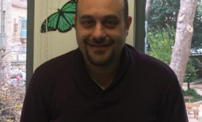 ברנז'ה: מנהל סרוג חדש במכללת 'הדסה'