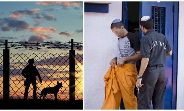 לא יישן שומר ישראל - חייו של הסוהר הדתי