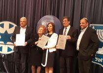 """שני סרוגים זכו בפרס רה""""מ לחקר קהילות יוצאי ארצות ערב"""