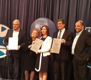 """חדשות המגזר, חדשות קורה עכשיו במגזר, מבזקים שני סרוגים זכו בפרס רה""""מ לחקר קהילות יוצאי ארצות ערב"""