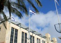 """""""לחנוק אותם"""": ההתבטאות שמסעירה את ירושלים"""