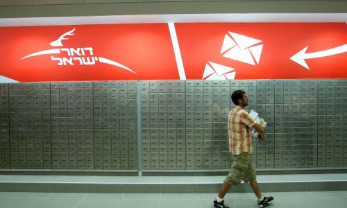 חדשות, חדשות בארץ, מבזקים הסוף לניחושים: חוק הדואר עבר בקריאה שלישית בכנסת