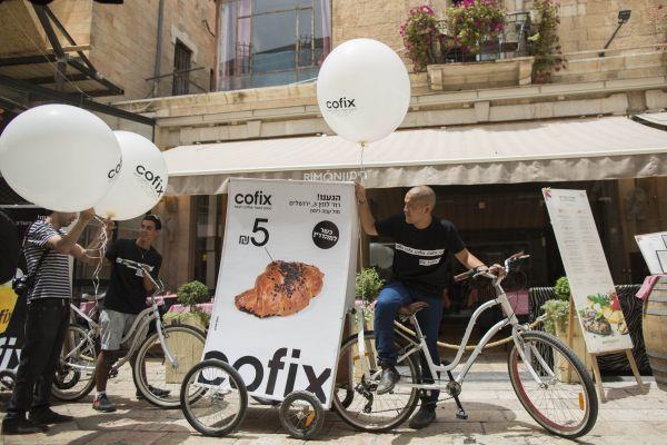 נגמרה החגיגה: קופיקס מעלה את המחירים