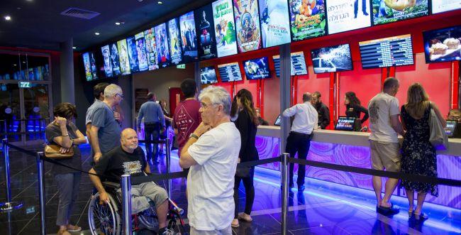 בקרוב: הנחה משמעותית על הזמנת כרטיסי קולנוע