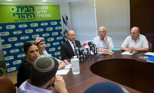 """ראשי ארגון צהר הותקפו על ידי הח""""כים מהבית היהודי"""