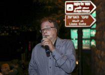 """""""מצפה מעיריית ירושלים למנוע את קיום האירוע"""""""