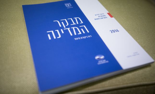 """הטעות היסודית בקריאת דו""""ח מבקר המדינה"""