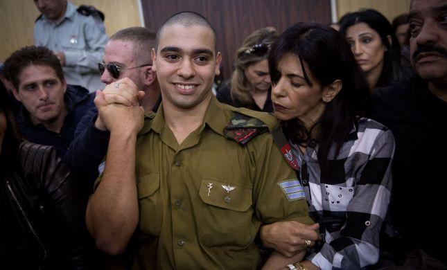 גזר הדין של סמל אלאור אזריה: שנה וחצי מאסר