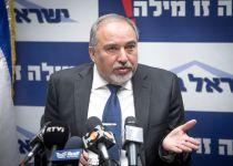 ליברמן בטוח: זה הפתרון לסכסוך הישראלי- פלסטיני