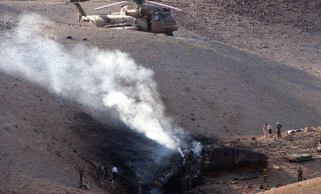 תחקיר התרסקות המטוס: נחיתה א-סימטרית