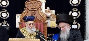 """הרבנות הראשית לישראל, יהדות """"רק שני רבנים תמכו בשינוי שלט הכניסה להר הבית"""""""