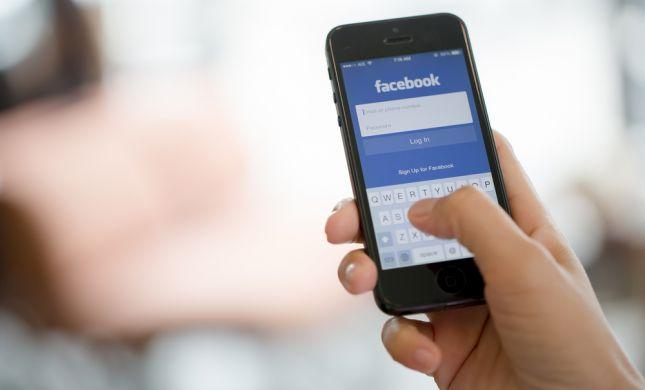 פעם שנייה בשבוע: שוב תקלה בפייסבוק ואינסטגרם
